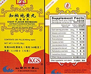 Eight Flavor Rehmanni Extract (Zhi Bai Di Huang Wan)