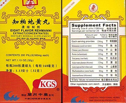 Eight Flavor Rehmanni Extract (Zhi Bai Di Huang Wan) - 4 Bottles