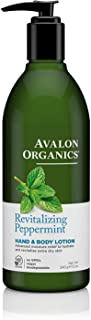 Avalon Organics Revitalizing Peppermint, Pack of 1