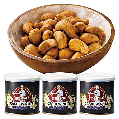 [在庫処分][訳あり] シンガポールお土産 | シンガポール 塩味カシューナッツ 3缶セット【206011】