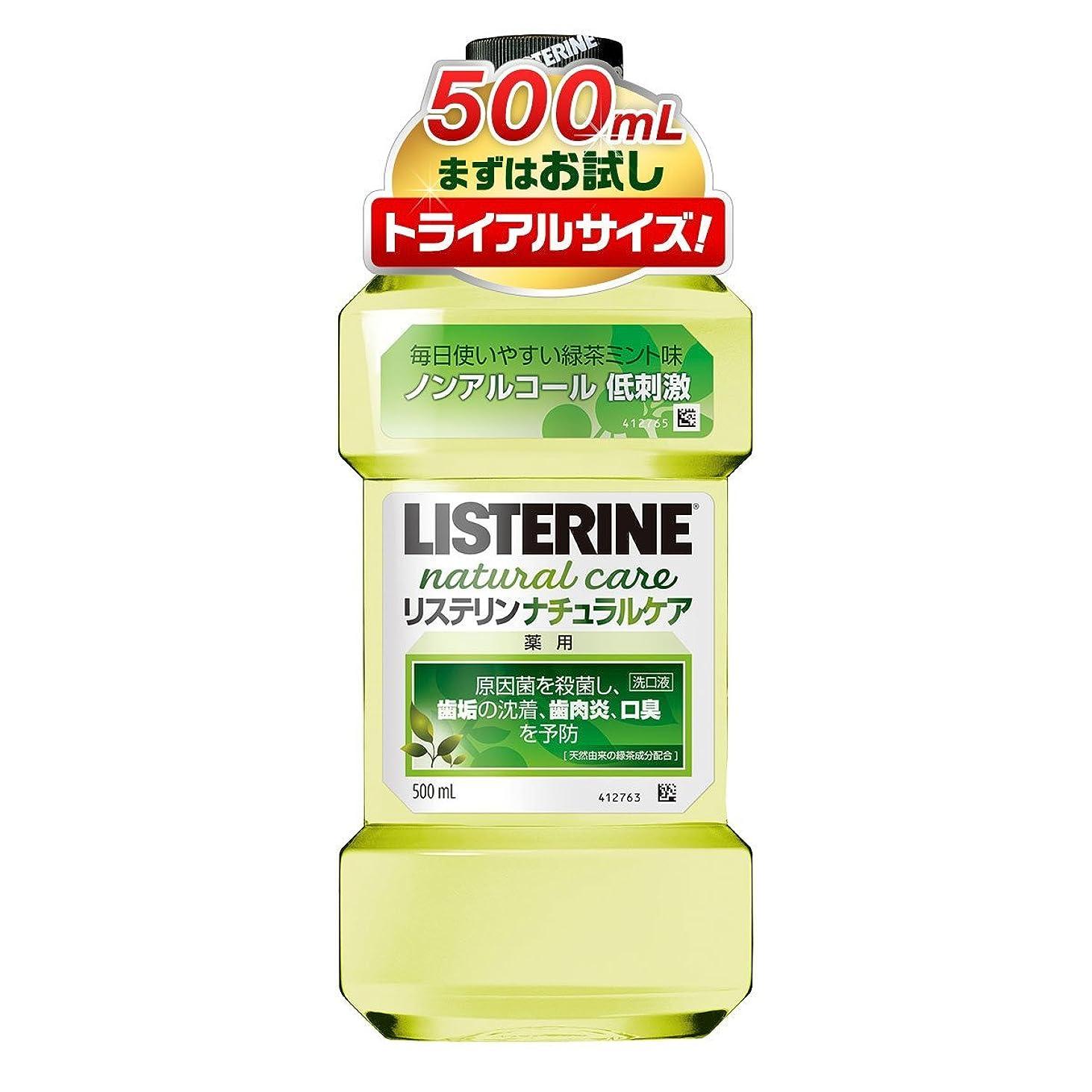 こんにちはラベシリンダー[医薬部外品] 薬用 リステリン マウスウォッシュ ナチュラルケア 500mL ノンアルコールタイプ