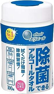 エリエール ウェットティッシュ 除菌 アルコールタイプ ボトル 本体 100枚 除菌できるアルコールタオル