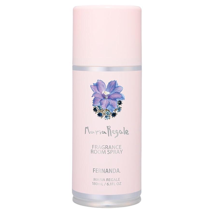 レイプエコーソーシャルFERNANDA(フェルナンダ) Room Spray Maria Regale(ルームスプレー マリアリゲル)