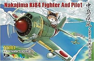 Tiger Model ティーモデル キュートファイターシリーズ キ84疾風 with 猫パイロットフィギュア プラモデル TMOTT001 / TIGTT001 Cute Plane Series - Nakajima Ki84 Fighter and Pilot [Model Building KIT]