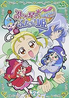 ふしぎ星の★ふたご姫Gyu 2 [DVD]