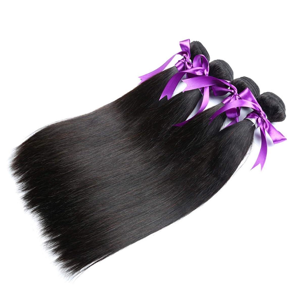 ペルーのストレートヘア4本の人間の髪の毛の束非レミーの毛の延長ナチュラルブラック (Length : 8 8 10 10)