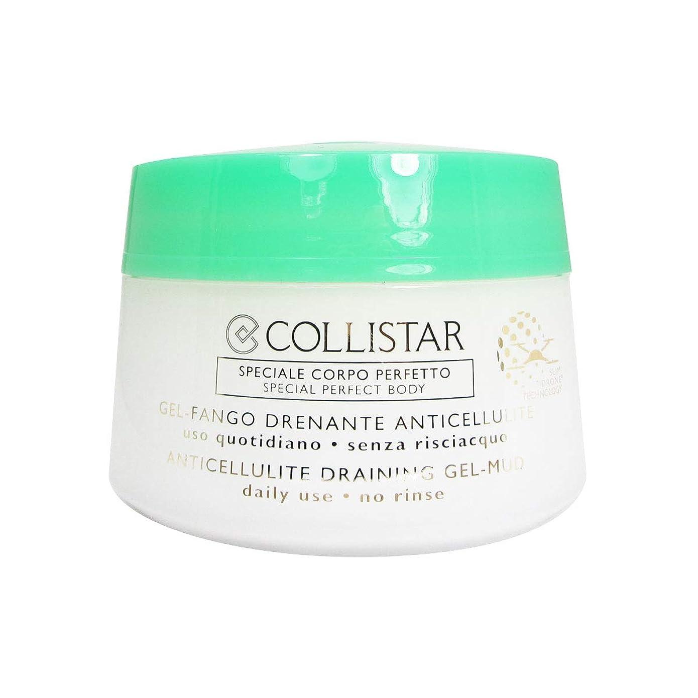 約束する手段約Collistar Anti-cellulite Gel-sludge 400ml [並行輸入品]