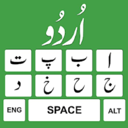 Easy Urdu Keyboard: Urdu English Keyboard App 2018