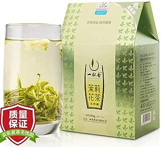 Organic Jasmine tea 2 boxes, 500g in bulk , Jasmine dragon ball (250g)