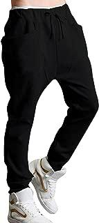Men's Casual Elastic Waist Lightweight Knitted Jogger Sweatpants Pants W Pockets