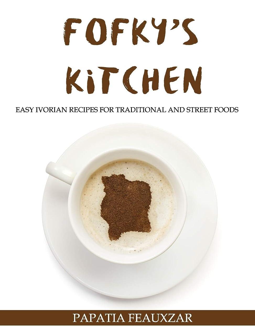 すなわちコンパイル第二にFofky's Kitchen: Easy Ivorian Recipes for Traditional and Street Foods