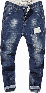 [プチドフランセ ] ビンテージ ポケット付き デニム クラッシュ加工 パンツ メンズ