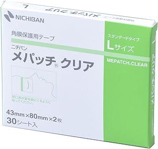 ニチバン 角膜保護用テープ メパッチクリア Lサイズ(43mm×80mm) 60枚入り