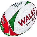 Gilbert Coupe du Monde de Rugby Japon 2019Wales Supporter Boule 5 Multicolore