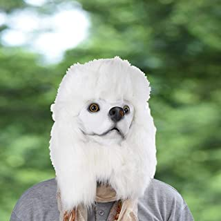QYLOZ Animal Mask Full Head Mask Latex Halloween Props Cosplay Costumes Decoration Cute Mask (Color : D)