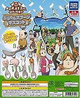 ◎大蝦夷農業高校銀匙購買部ぷらりんスプーン◎5種