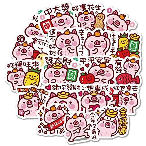 Creative Congratulations Fat Choi Pig Sticker Pack Student Diary Book Handbook Exquisite Stickers Cute Girl Diy Sticker 32Pcs