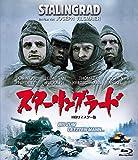 スターリングラード HDリマスター版 [Blu-ray] image