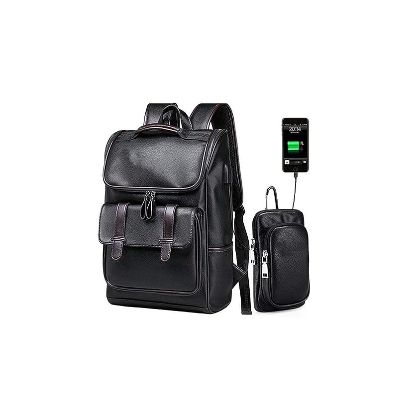 Men Backpack External USB Charge Waterproof Pu Leather Travel School Bag Leather Bookbag,1032 Backpack Bag