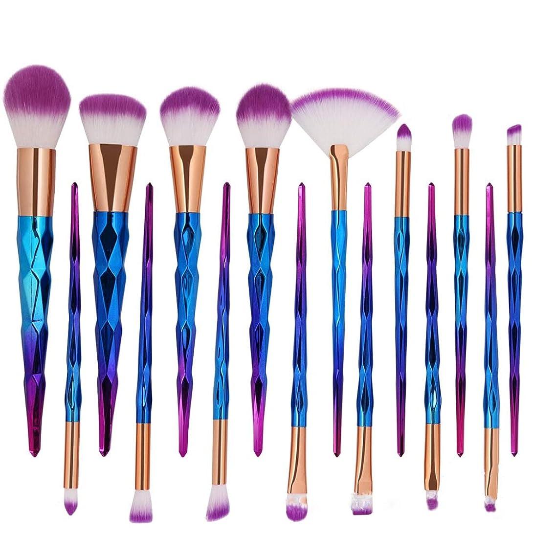 チャレンジエアコン名目上のLSHJP 化粧ブラシ 15個 不規則な 個性的 柔らか 安心 便利 ファッション 自然 ビューティー 高品質 高品質 (Color : Purple, Size : ワンサイズ)