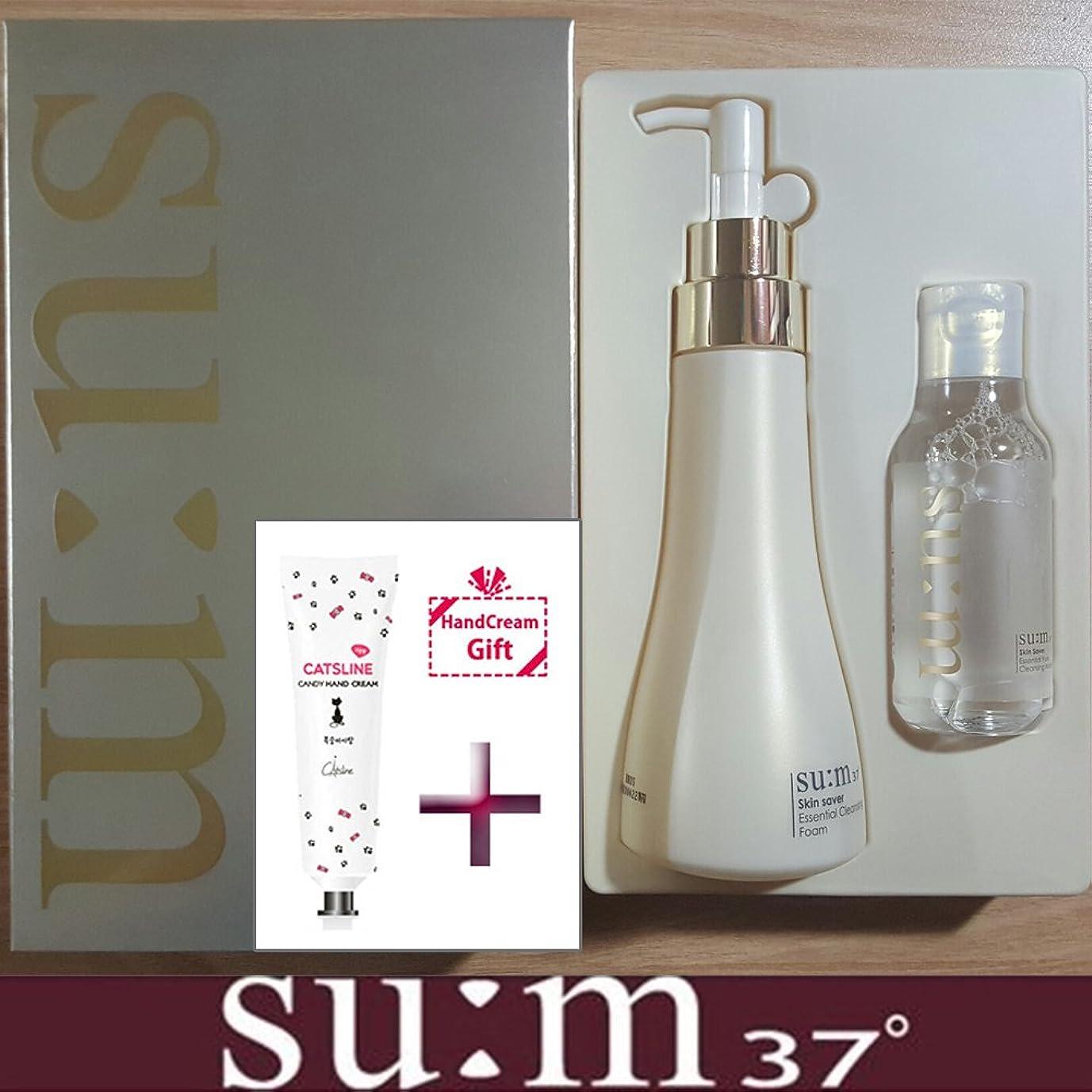レギュラー操作可能該当する[su:m37/スム37°] sum37°Skin saver Essential Cleansing Foam Specail Set/スキンセーバーエッセンシャルクレンジングフォームスペシャルセット +[Sample Gift](海外直送品)