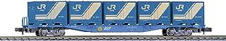 KATO Nゲージ コキ104 2両セット 10-317 鉄道模型 貨車