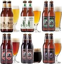 【 クラフトビール 330ml × 6種12本飲み比べセット 夏季限定ビール入 】