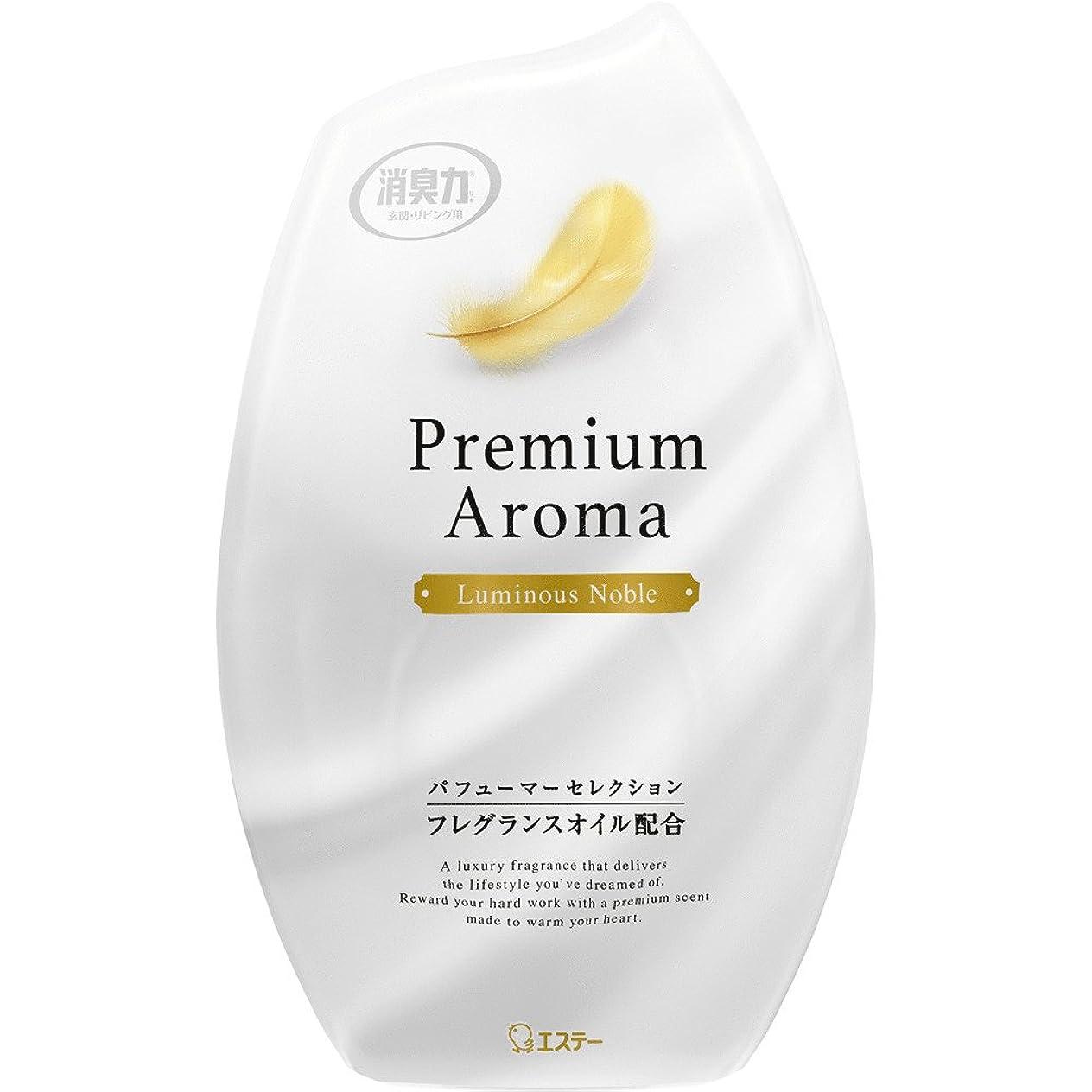裸見物人夫婦お部屋の消臭力 プレミアムアロマ Premium Aroma 消臭芳香剤 部屋用 部屋 ルミナスノーブルの香り 400ml