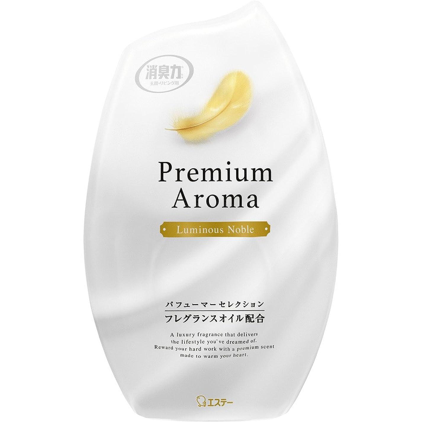 最も遠い偏差何お部屋の消臭力 プレミアムアロマ Premium Aroma 消臭芳香剤 部屋用 部屋 ルミナスノーブルの香り 400ml