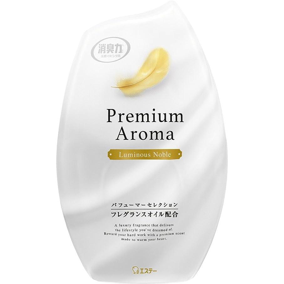 ピクニックモールス信号反動お部屋の消臭力 プレミアムアロマ Premium Aroma 消臭芳香剤 部屋用 部屋 ルミナスノーブルの香り 400ml