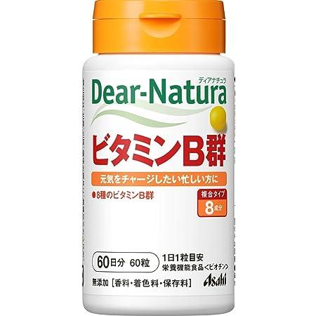 ディアナチュラ ビタミンB群 60粒 (60日分)