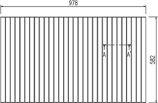 LIXIL INAX 風呂巻フタ 幅978×奥行582mm:BLS58097-K (風呂ふた、フロふた、風呂蓋)