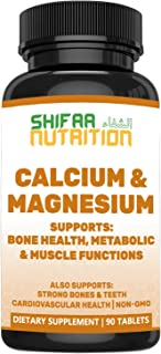 Bone Strength Calcium Magnesium Supplement by SHIFAA NUTRITION   With Vitamin D3, Trace Minerals   Supports Cardiovascular...