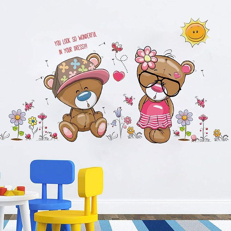 Zffmss 3D Cartoon Couple Bears Wall Stickers Home Decor Kids Room Nursery Vinyl Mural Decal Living Room Wall Decals
