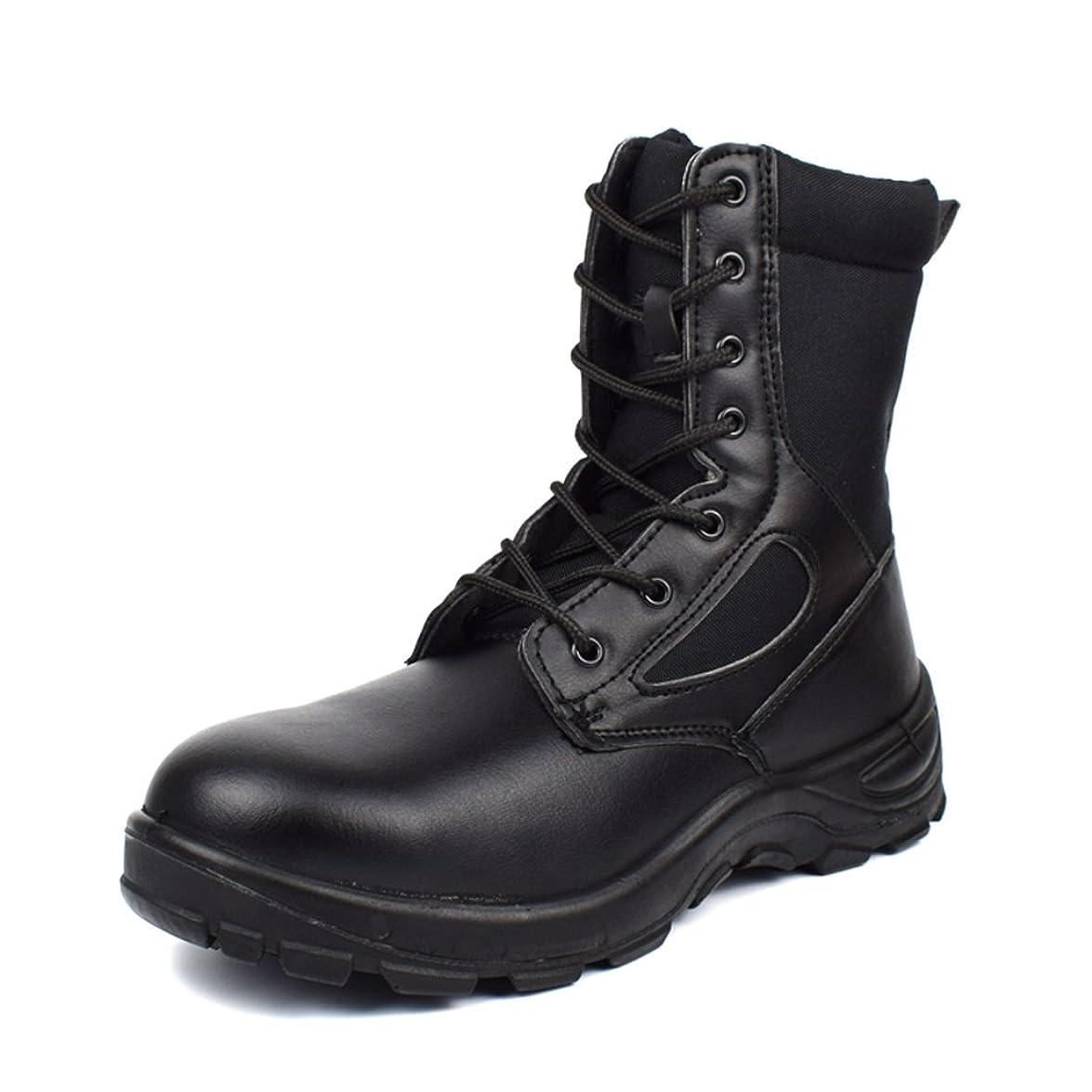 鉄遠足晩餐ミリタリーブーツ 安全靴 ジャングルブーツ 片足約550g 黒色 ブラック 防水 防滑 大きいサイズ 24cm-28cm