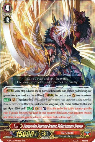 Cardfight!! Vanguard TCG - Conquering Supreme Dragon, Voltechzapper Dragon (G-FC03/017) - Fighter's Collection 2016