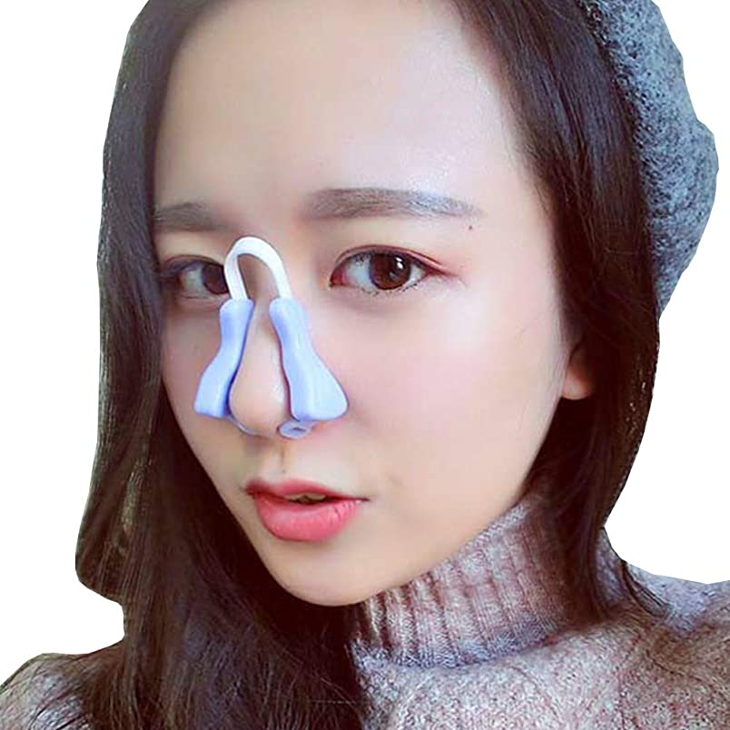 境界電信ストリームYOE(ヨイ) ノーズアップ 鼻プチ 鼻筋ビューティー ノーズクリップ 美鼻でナイト プチ整形 鼻 矯正 ノーズピン (フリーサイズ, パープル)