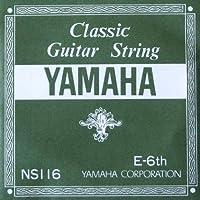 YAMAHA NS116 E-6th 1.13mm クラシックギター用バラ弦 6弦