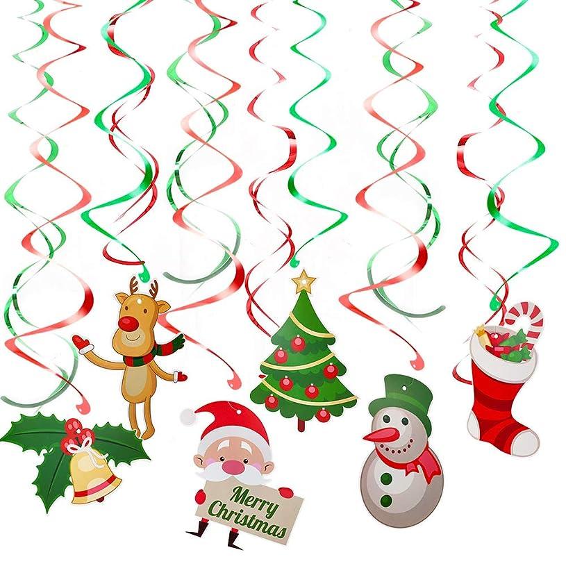 リビジョン彫刻家潜む12pcs クリスマス 飾り テコレーション クリスマスオーナメント 新年 Kungfu Mall