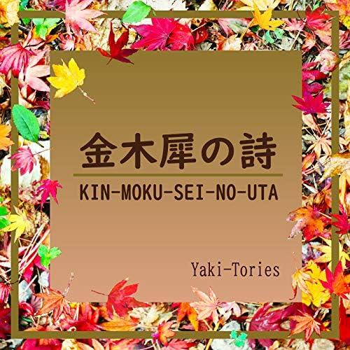 YAKI-TORIES
