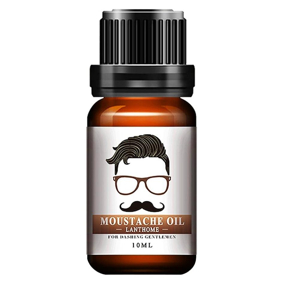 Cutelove 男士用 ヒゲ肌用美容液 まつげ美容液 ひげ美容液 ひまし油 無添加