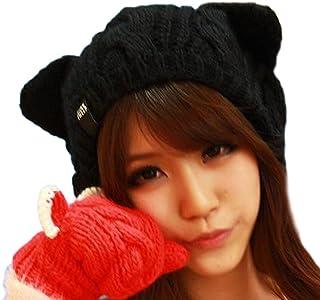 Bullidea Women's Winter Knitted Hat Warm Braided Crochet Cap Beret Beanie Ski Hat Cap Cat Ears Shape