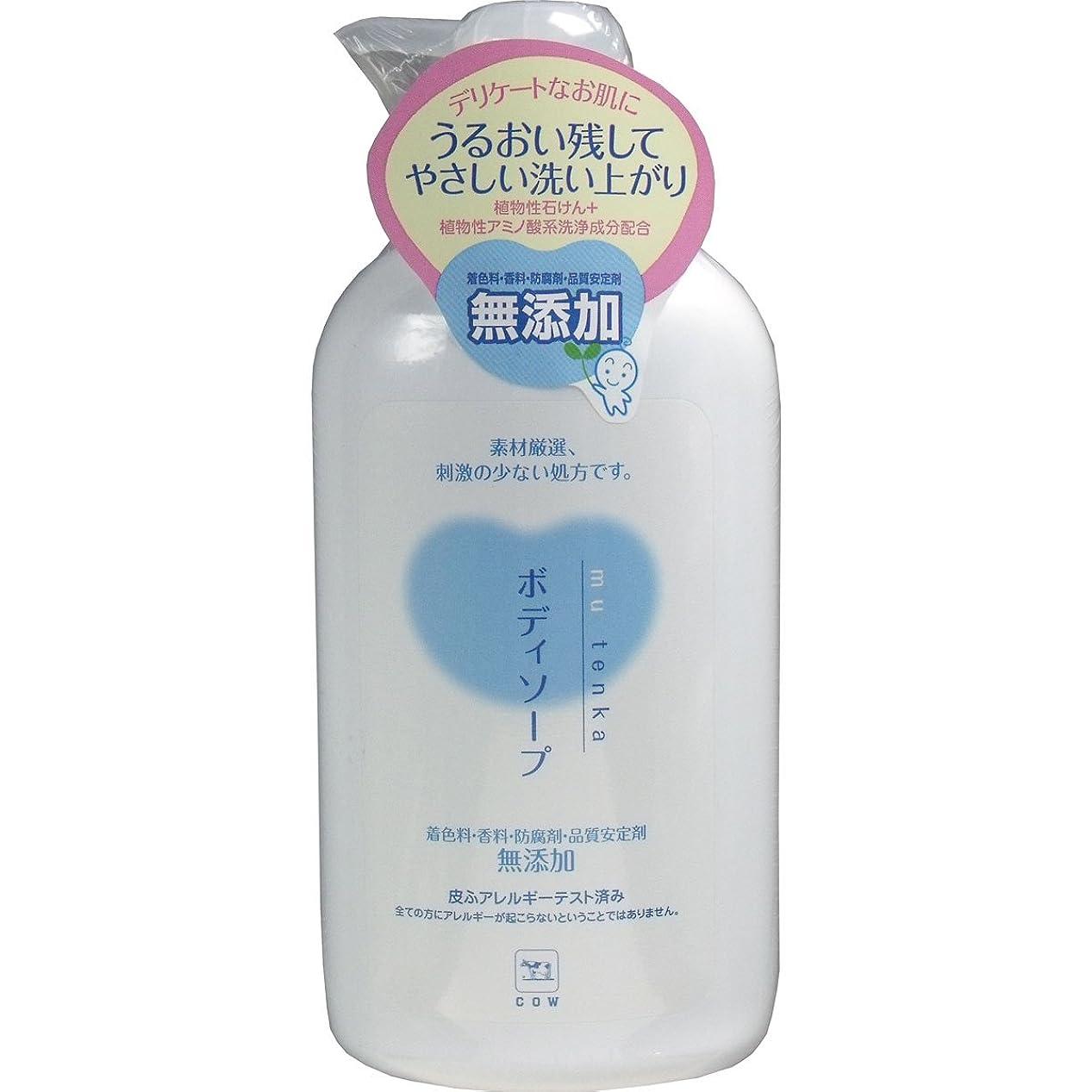 明快滑るモザイク牛乳石鹸共進社 カウブランド 無添加ボディソープ ポンプ 550ml 本体 ×12点セット (4901525929707)