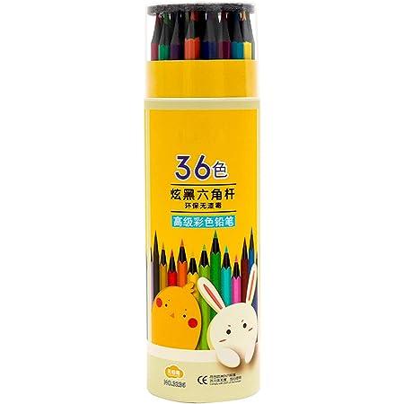 Kinder Buntstifte, 36 Buntstifte Set Zeichenstifte für Schule, Zuhause, Jungen, Mädchen, Erwachsene (#2)