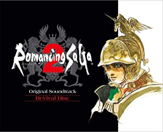 Romancing SaGa 2 Original Soundtrack Revival Disc (映像付サントラ/Blu-ray Disc Music) (通常盤) (特典なし)