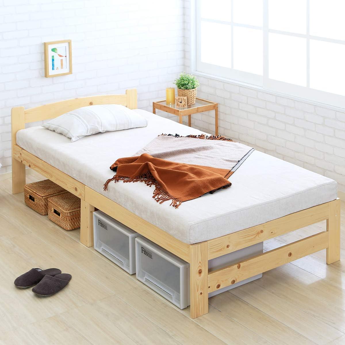 ビックスリー コンパクト ベッド シングル