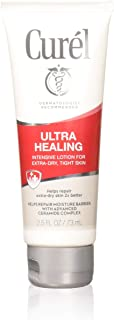Curel Ultra Healing Lotion 2.50 oz (Pack of 2)
