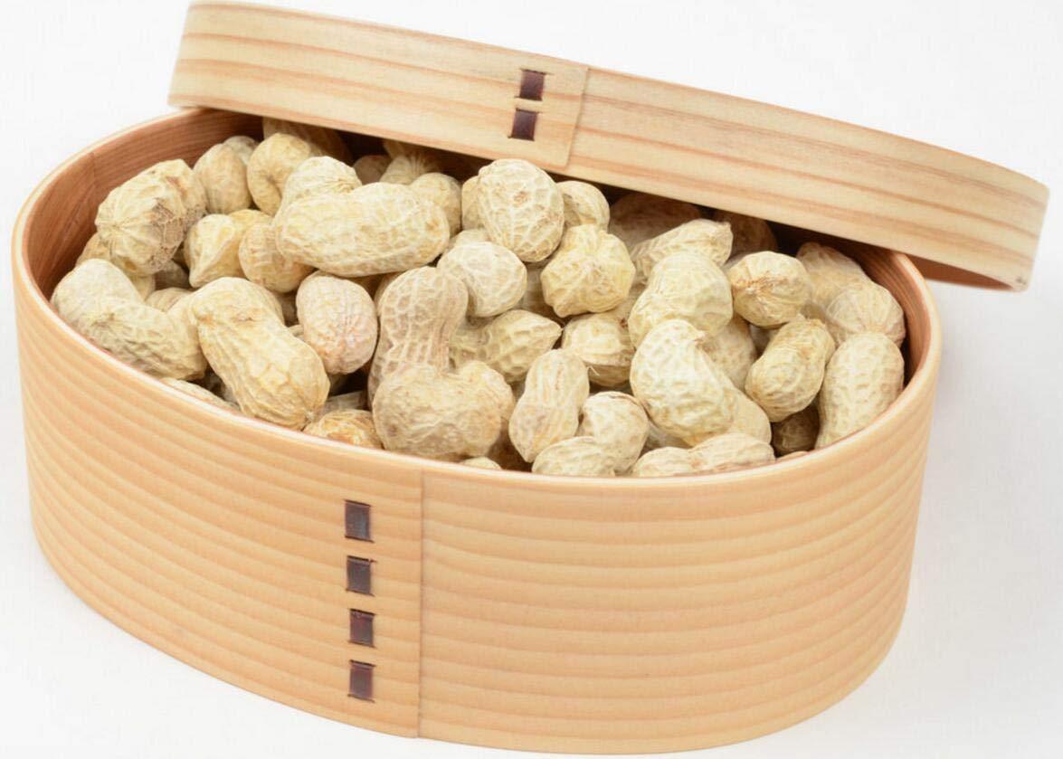 Caja de Desayuno lonchera Caja de Almuerzo de Madera de una Sola Capa Caja de Comida rápida para Estudiantes: Amazon.es: Hogar