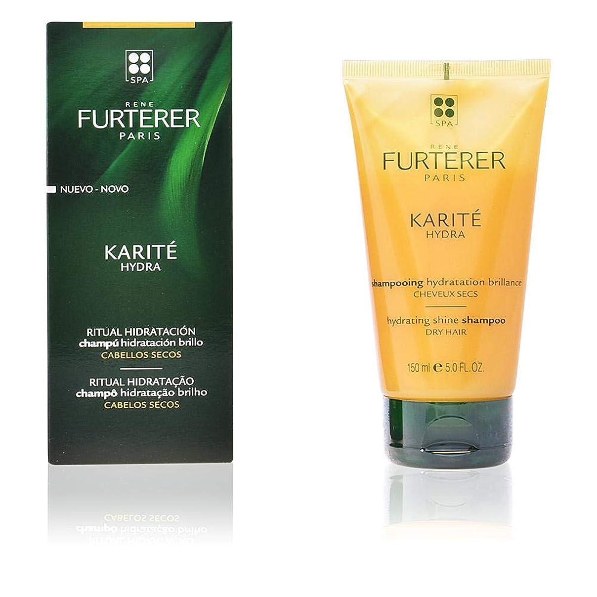 まとめる応じる漏れルネ フルトレール Karite Hydra Hydrating Shine Shampoo (Dry Hair) 150ml/5oz並行輸入品