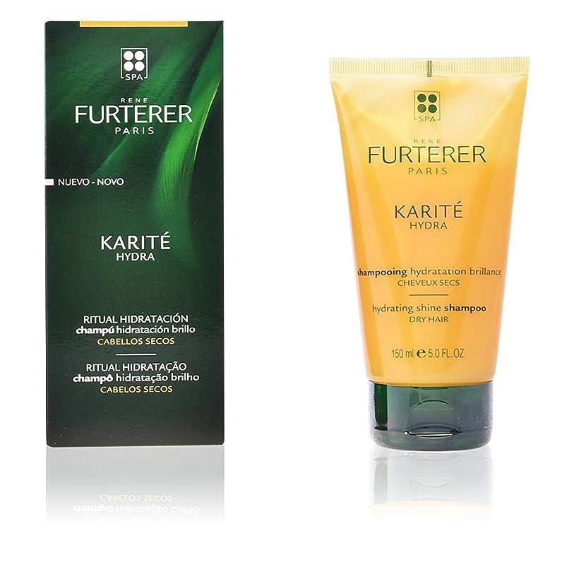 洗練顎雨のルネ フルトレール Karite Hydra Hydrating Shine Shampoo (Dry Hair) 150ml/5oz並行輸入品